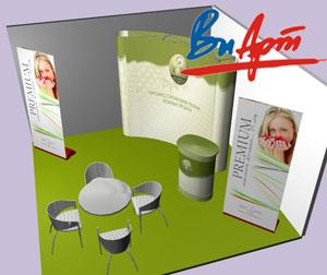 Выставочные стенды 4×4 м² от компании «ВиАрт»