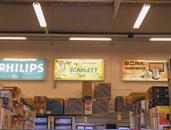 Световые панели для рекламных мероприятий
