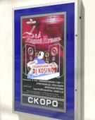 Информационные стенды с различными карманами