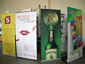 Выставочные стенды компании «ВиАрт»