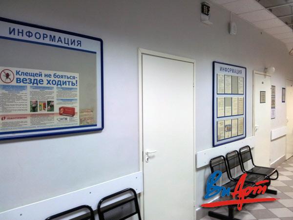 12 городская больница в нижнем новгороде официальный сайт