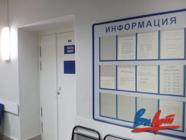 3 детская поликлиника подольск как записаться на прием