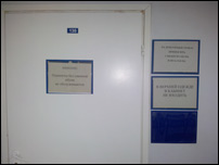 Информационные стенды для медицинских учреждений
