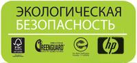 Экологическая безопасность латексной печати