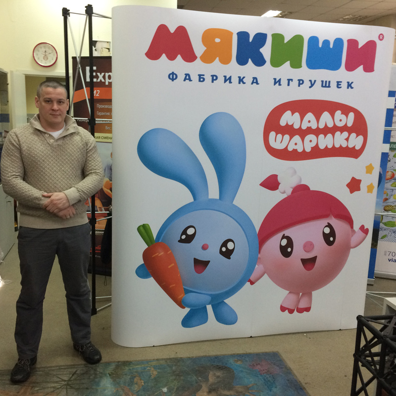 Pop-Up стенд Mark Bric MP2